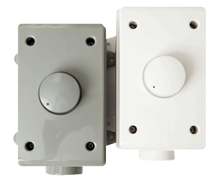 Impedance Match Outdoor Volume Control, 120W, white   Active
